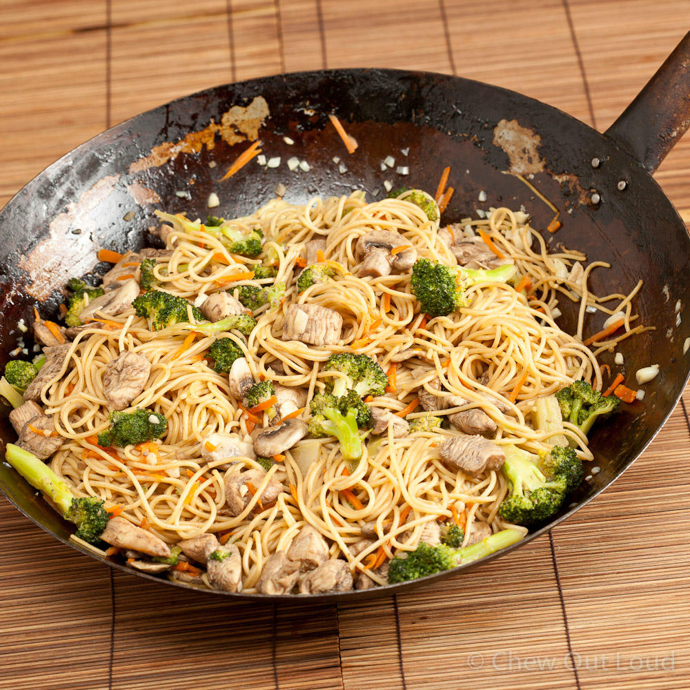 Spicy thai peanut noodles chew out loud homestyle chicken chow mein 2 forumfinder Image collections