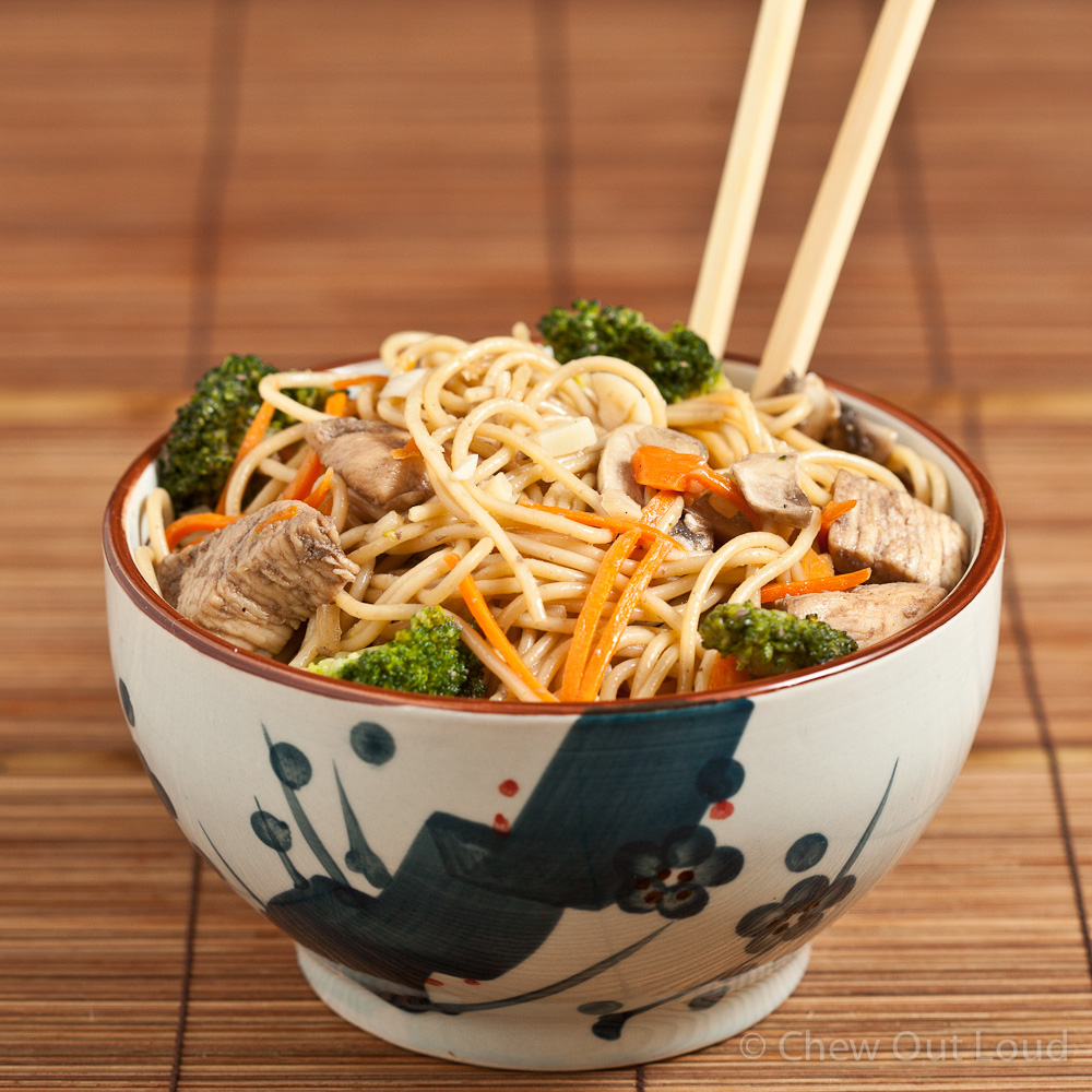 Homestyle chicken chow mein noodles chew out loud homestyle chicken chow mein forumfinder Image collections